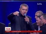 В центре Киева секта Мунтяна проводит адские сеансы изгнания бесов, выкачивая из людей деньги