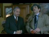 Призраки шляпника  /  Les fantômes du chapelier  (Франция, 1982) 2 часть  (заключительная)