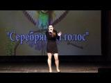 Александра Провоторова - ВК