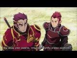 Искусство меча онлайн [ТВ] / Sword Art Online (SUB) - 20 серия