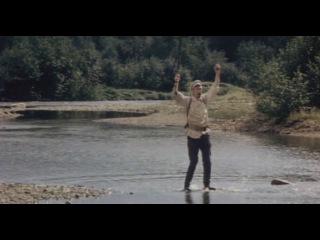 Пропавшая экспедиция (1975) (2 серия)