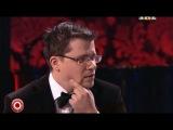 Comedy Club - Аналитики на канале РБК